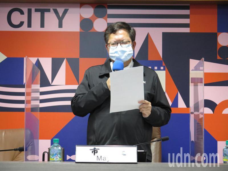 桃園市長鄭文燦今天主持防疫專案會議提到,台東縣防疫旅館都已退場,由於希望桃園協助,他已同意台東居家檢疫者入住。記者張裕珍/攝影