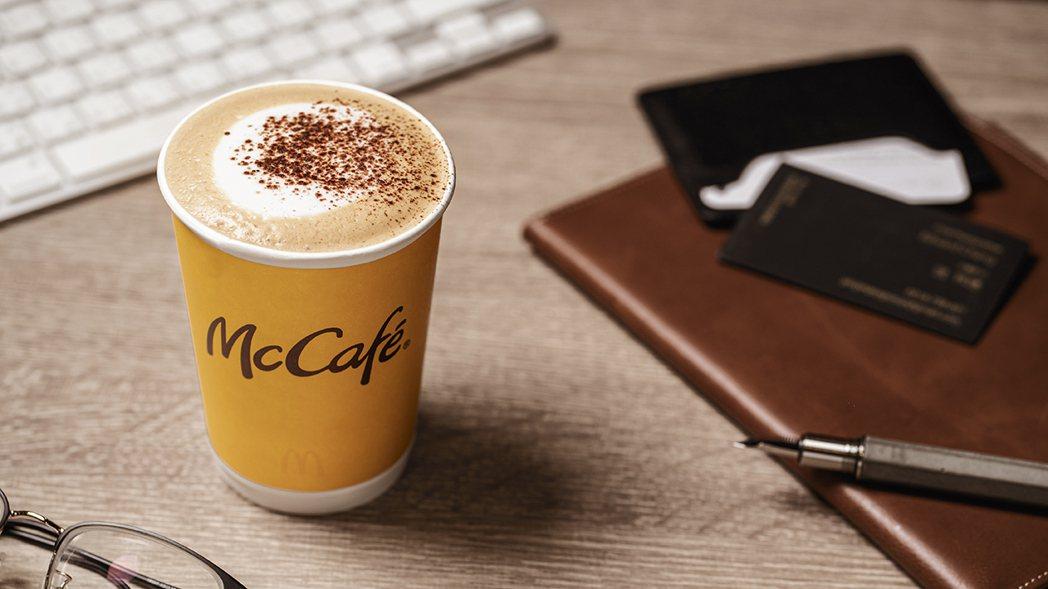麥當勞McCafé推出指定品項買1送1的限時優惠活動。圖/麥當勞提供