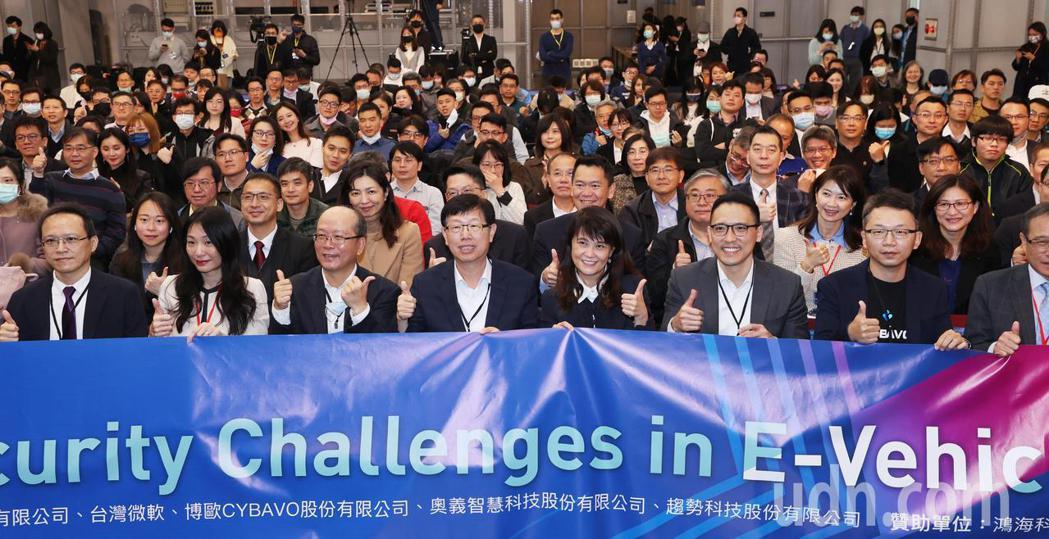 鴻海研究院上午舉辦的「NExT Forum:Cybersecurity Chal...