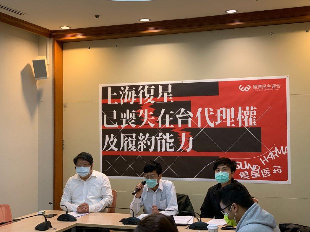 經濟民主連合今天上午舉行記者會。記者鄭媁/攝影