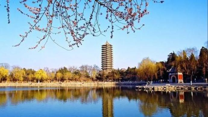 北京大學獲建校以來最大筆捐贈。(澎湃新聞)