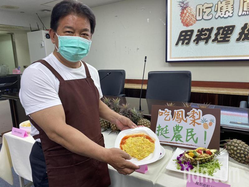 台南市議長郭信良穿起圍裙,與總鋪師烹煮「鳳梨海鮮醬烘蛋」,鼓勵大家自發性買鳳梨,挺農民。記者鄭維真/攝影