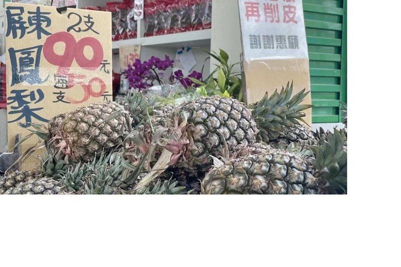 鳳梨事件可看出台灣官民各界,以補助、購買等方式解決,惟兩岸問題處理基調,絕對應高於偶發之農產品輸入問題,此為台灣當局所應檢討和警惕。 圖/本報資料照片