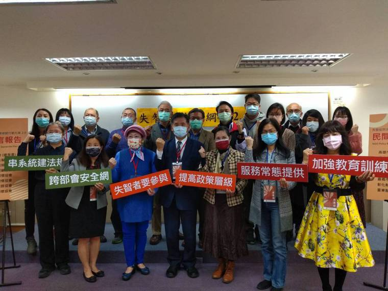 台灣失智症協會理事長賴德仁(圖中)3日連同全台16個失智症民間團體,呼籲政府盡快...