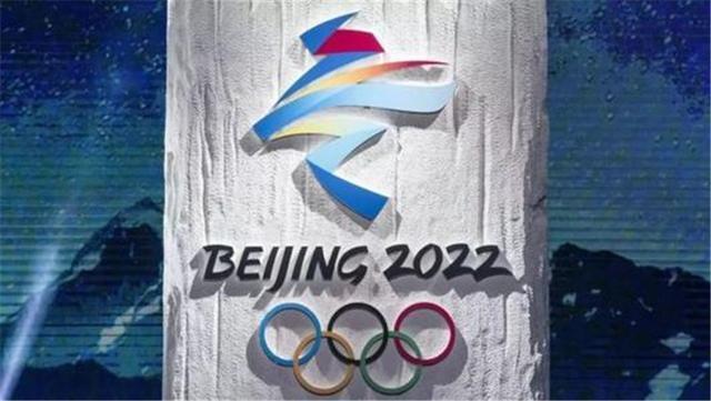 北京冬季奧運倒數一周年之際,國際間杯葛聲浪四起。新浪網