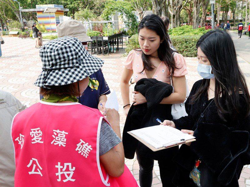 藻礁公投連署案大熱,短短幾天內突破安全門檻,但此案也如近年台灣各式議題一樣,都迅速被操弄為藍綠甚至統獨之爭。圖/聯合報系資料照片