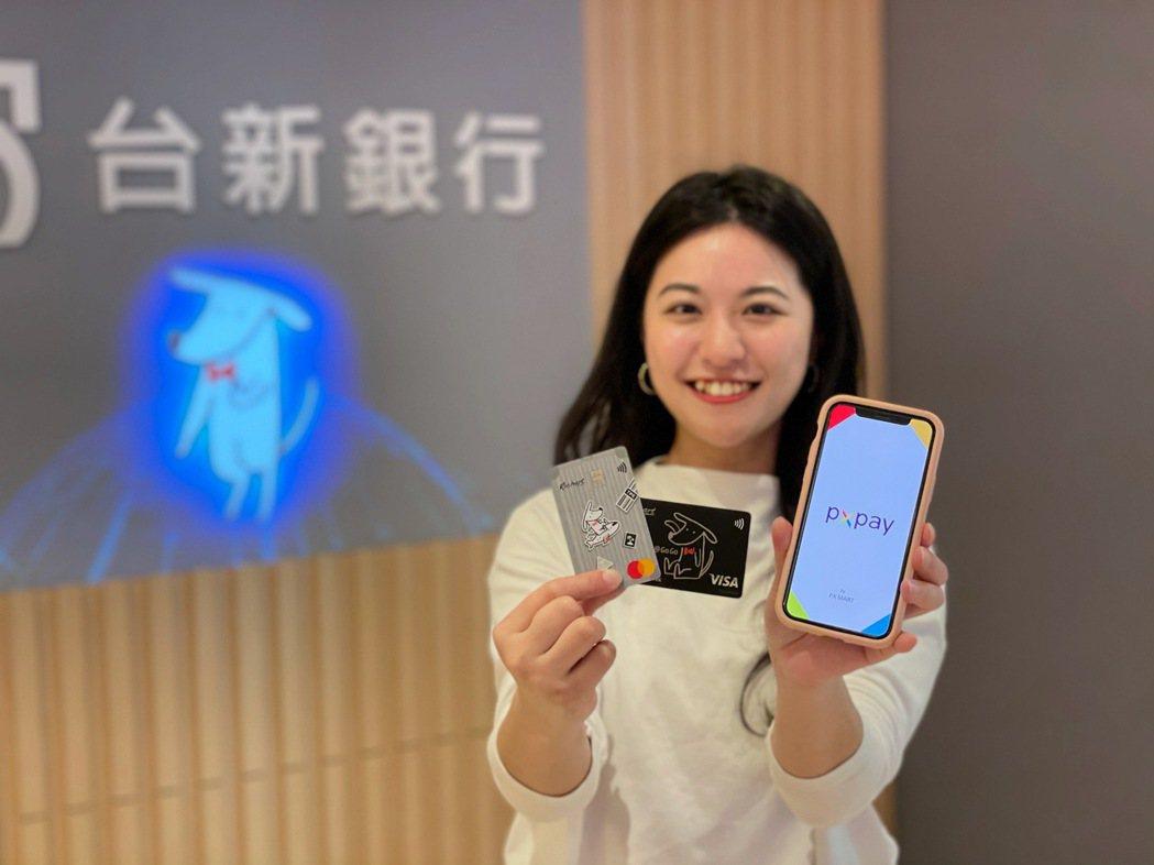 台新銀行雙狗信用卡推新權益,民眾完成任務成VIP享優惠。台新銀行/提供