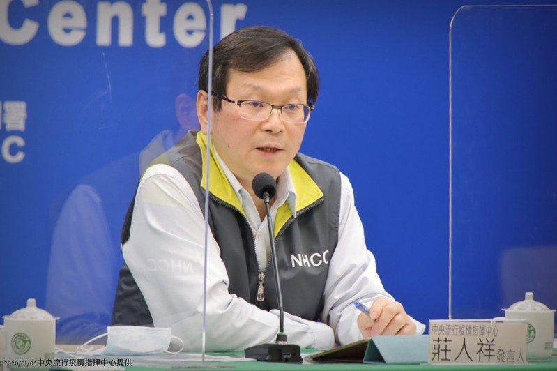 日本又發現「台灣輸出病例」,一名旅居日本的男性,一月返台、一個月後再次自台灣出境,卻意外在日本機場採檢陽性,被外界質疑是否有在台感染新冠肺炎可能性,對此,指揮中心強調,其在台三採陰性,Ct值高,日本感染可能性高。圖/指揮中心提供