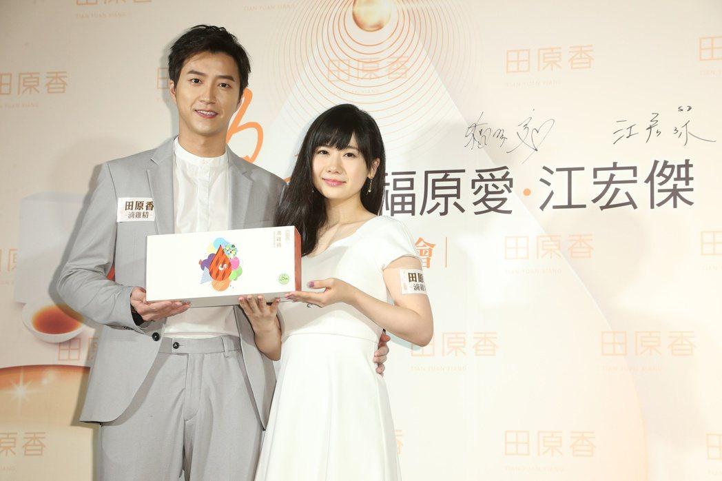 江宏傑(左)與福原愛今傳出婚變。圖/報系資料照