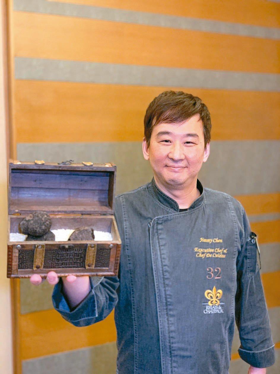 3月底前到三二行館享用主廚陳溫仁精心力作-法國佩里哥黑松露套餐。陳志光/攝影