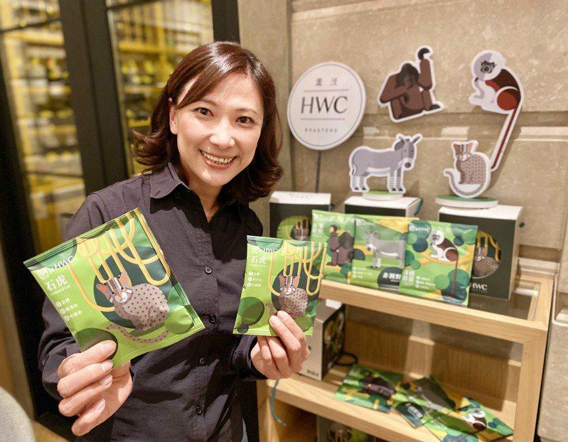 黑沃咖啡創辦人林佩霓展示「黑沃動物地球村.瀕危動物濾掛禮盒」。記者宋健生/攝影