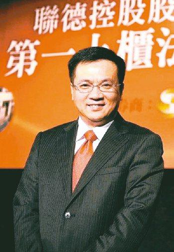 聯德-KY董事長徐啟峰(本報系資料庫)