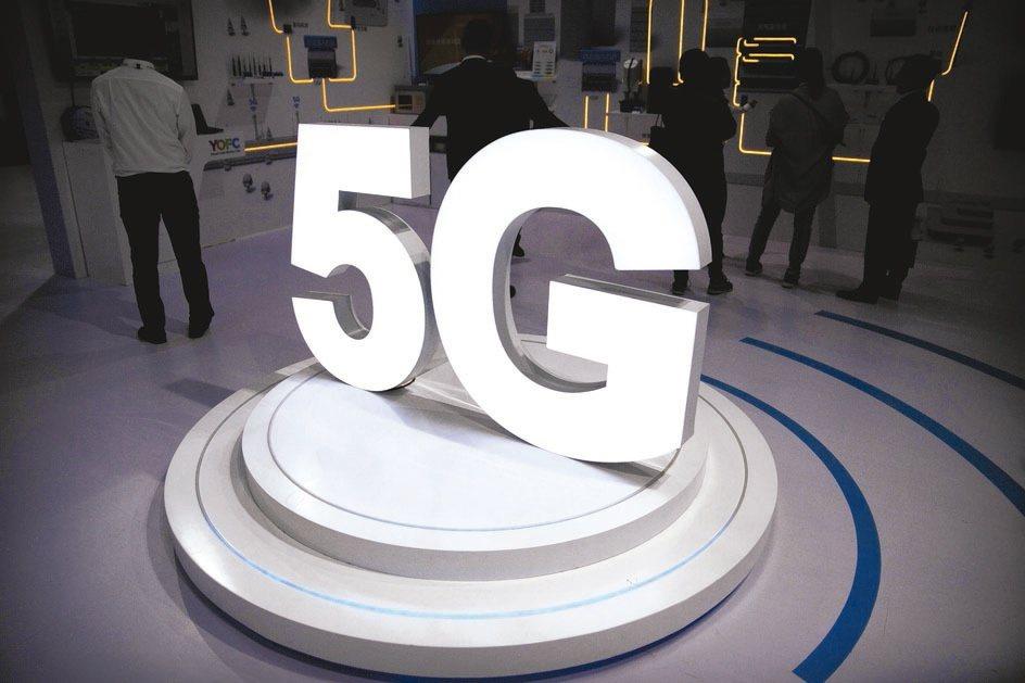 法人認為,AI、5G等主題ETF長線趨勢展望佳。(本報系資料庫)