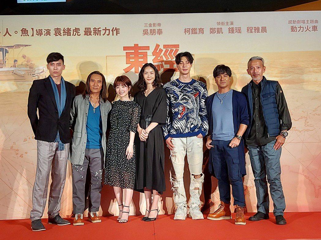 「東經北緯」今首映。圖/CATCHPLAY提供