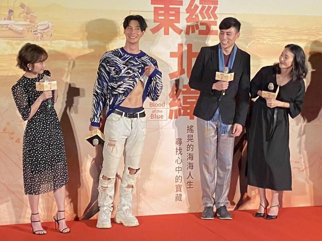 左起程雅晨、鄭凱、柯鑑育、鍾瑶參加首映。圖/CATCHPLAY提供