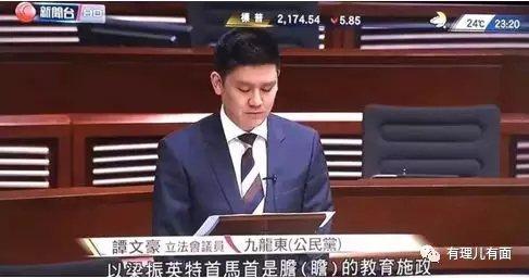 譚文豪、郭家麒、楊岳橋及李予信4名香港公民黨成員突然宣布退黨。(圖/取自大陸自媒體)