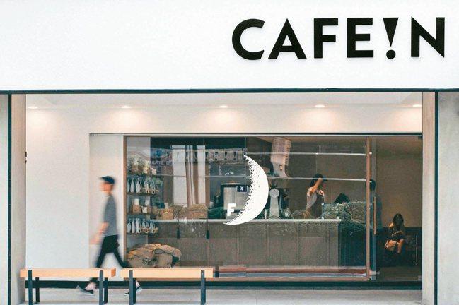 果多設計案例 CAFE!N硬咖啡 主視覺把in的i轉化為驚嘆號,因應品牌經常跨界...
