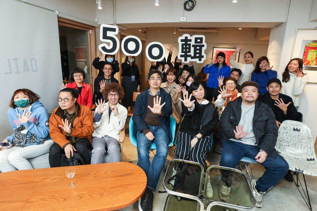 第六場「500談」,邀請李明璁、唐綺陽線上、線下開房間,暢談Clubhouse爆...