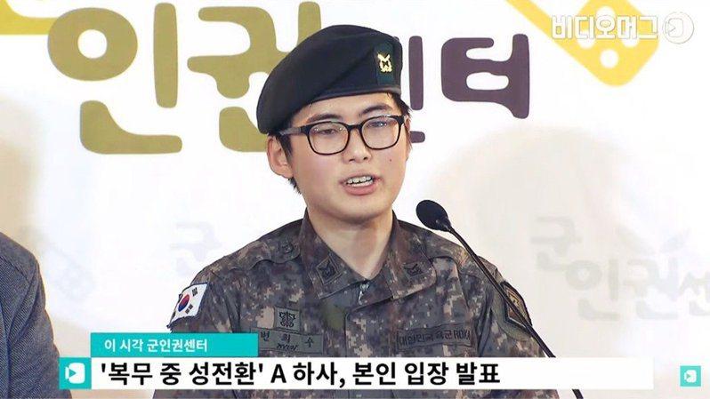 圖為邊希秀在去年1月召開記者會,現身希望正式獲得身分認可,維持軍人地位。圖截自韓國媒體