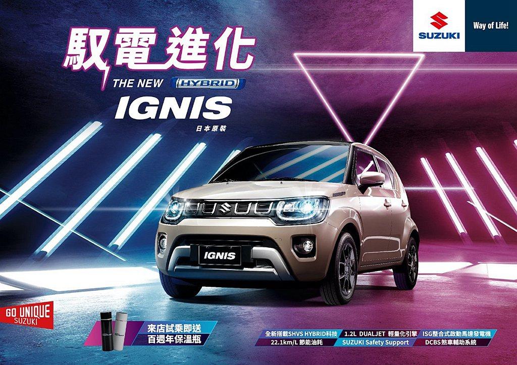 Suzuki Ignis結合掀背車功能與SUV車型的高頂設計,搭配靈活多變的座艙...
