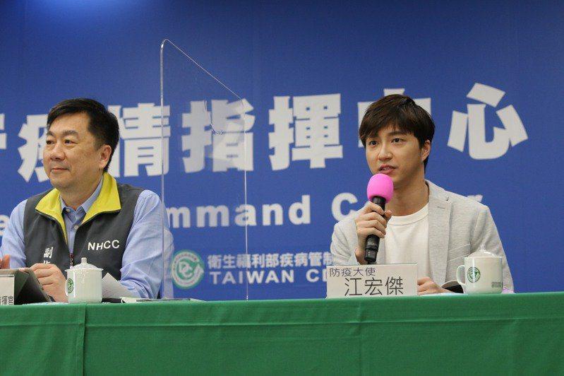 中央流行疫情指揮中心去年6月10日邀請江宏傑擔任防疫新生活宣傳大使,並一起出席指