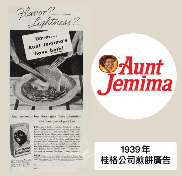 1939 年桂格公司煎餅廣告,紙盒上印製大大的「傑米姨」,角色原型即是黑人姆媽,...