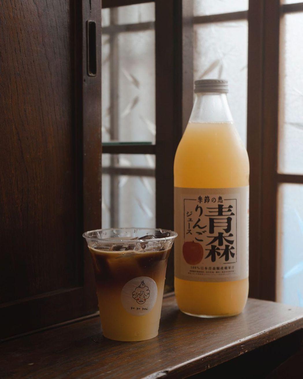 冰咖啡加入青森蘋果汁,沖淡苦味帶來甘甜。圖/Kukukohi哭哭咖啡