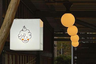 宛若京都町家風格:竹北「Kukukohi哭哭咖啡」手製日本菓子包、更在乎咖啡品味