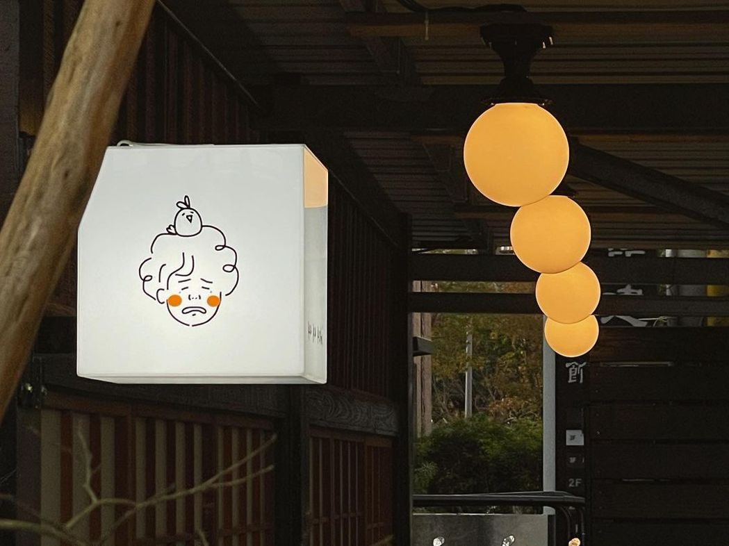 竹北新開的外帶咖啡「Kukukohi哭哭咖啡」。圖/Kukukohi哭哭咖啡
