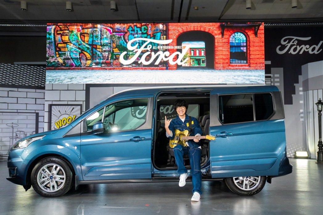 Ford邀請三金創作歌手-人氣王小隊長 盧廣仲擔任The All-New For...