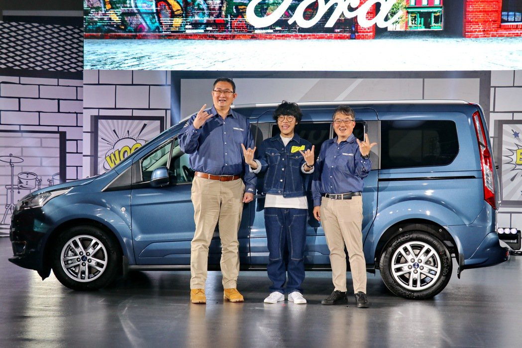 The All-New Ford Tourneo Connect旅玩家售價104...