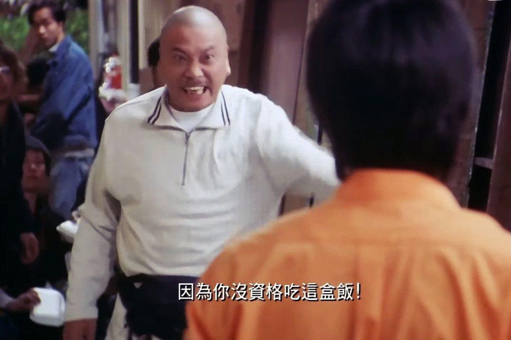 誰有資格吃「演戲」的盒飯?這是吳孟達在電影《喜劇之王》飾演的台詞橋段,吳飾演一名...