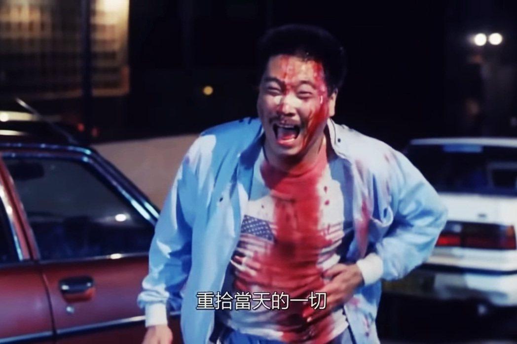 《天若有情》(台灣版片名《追夢人》),吳孟達以此片獲得1991年香港電影金像獎最...