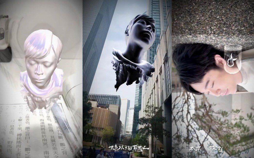 忍者Gene曾替環球音樂的吳青峰製作「男孩莊周濾鏡」,邀請粉絲們一同參與青峰 M...