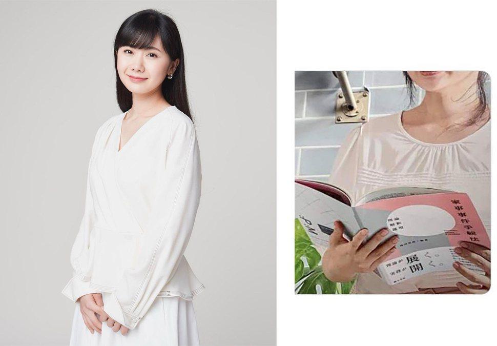 福原愛爆婚變,過往拍廣告時手上拿的書(右)引熱論。圖/擷自IG、推特
