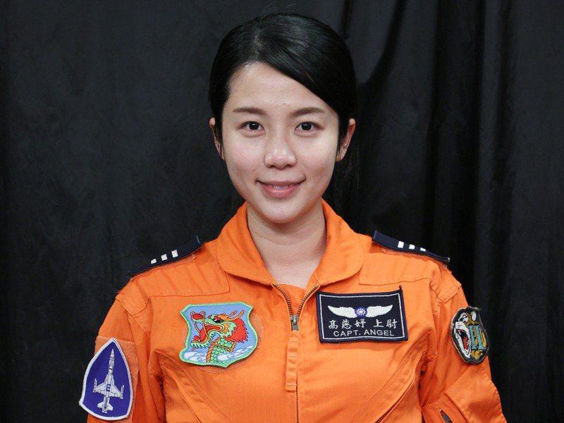 空軍女飛官高慈妤上尉。記者許正宏/攝影