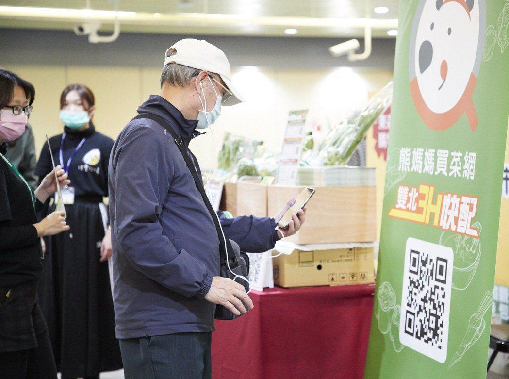 東森農場首創在台北捷運「南京復興站」設立,以Qrcode型式方便捷運通勤族掃碼快...