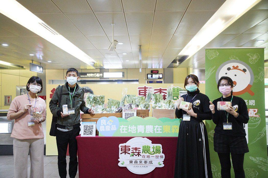 東森購物「南京復興站」設立農產小站攤位,現場展示台灣青農自產的農產品。業者/提供
