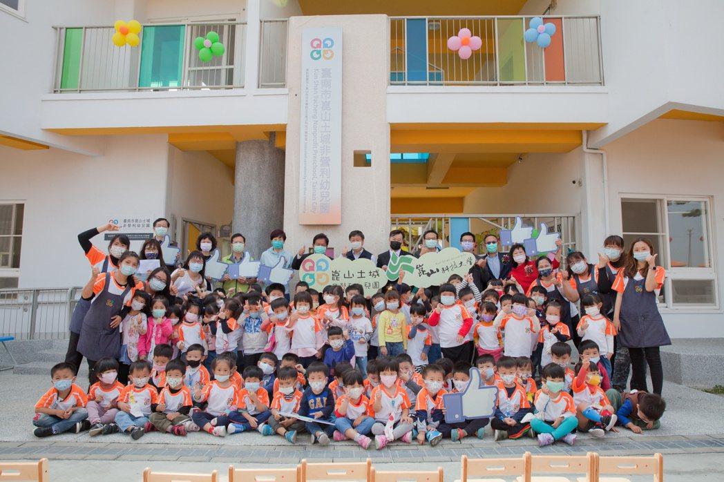 崑山科大擔任公共化幼教先鋒,崑山土城非營利幼兒園隆重揭牌。 洪紹晏/攝影