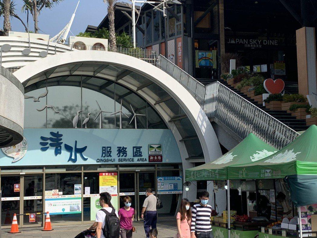 照片為清水服務區。記者楊文琪/攝影