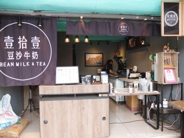 位於屏東火車站 附近這間低調的小店「壹拾壹豆沙牛奶」是很多屏東人和學生們的愛店。