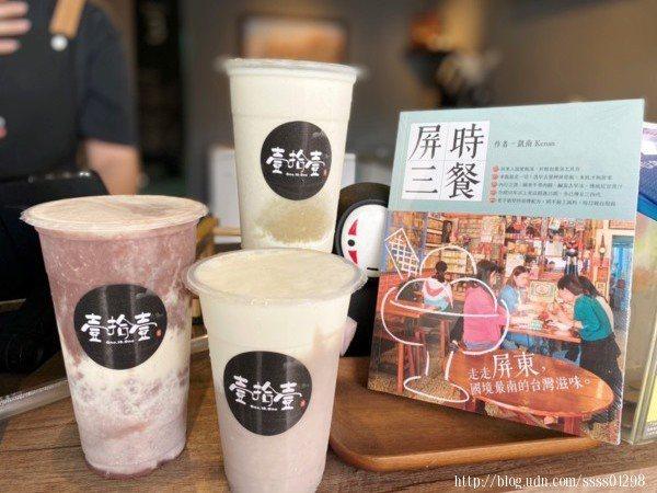 綠豆沙鮮奶、紅豆沙鮮奶和大甲芋頭鮮奶是暢銷排行榜的前三名,客人最愛。
