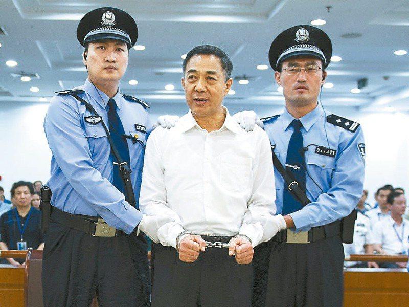 位於北京昌平的「秦城監獄」是大陸知名的監獄,專門關押重量級罪犯。中共重慶前市委書記薄熙來,目前就關押在此。新華社