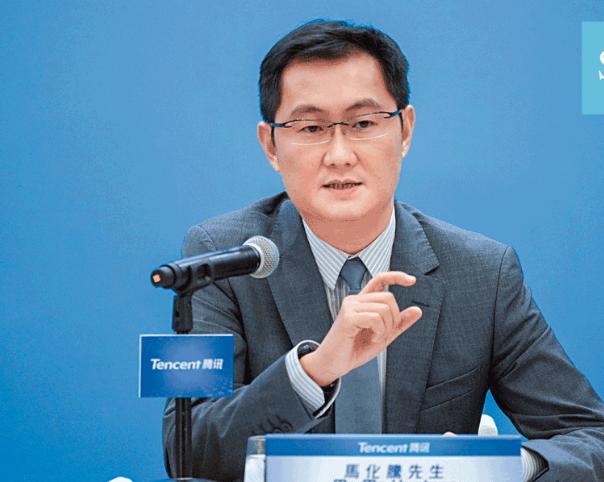 騰訊公司董事會主席兼首席執行官馬化騰。(中新社資料照片)