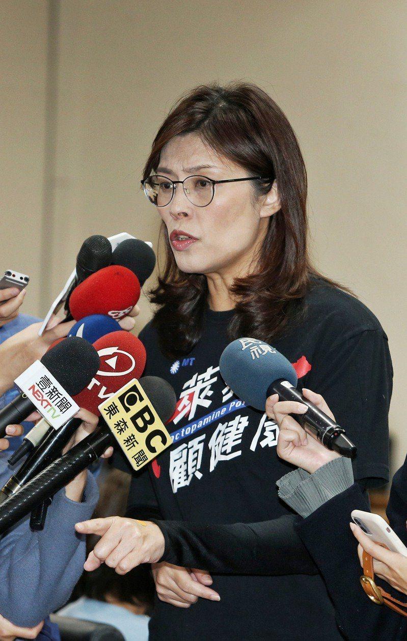 鄭麗文傳出有意請辭國民黨立法院黨團書記長。記者曾原信攝影/報系資料照