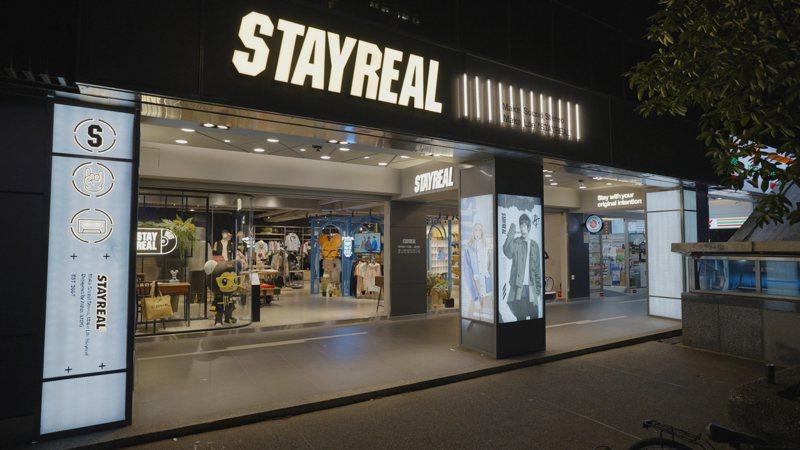 五月天阿信與好友不二良自創潮牌Stayreal進駐了忠孝東路,開設全新旗艦店。圖/Stayreal提供