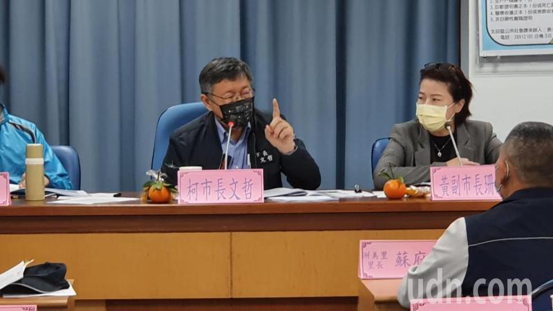 台北市長柯文哲上午參加里長座談。記者楊正海/攝影