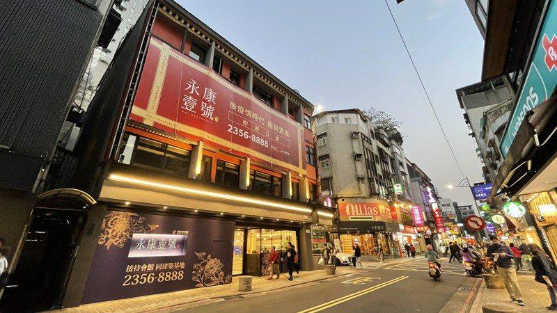 永康街70年知名老店「高記」改建為「永康壹號」。圖/業者提供