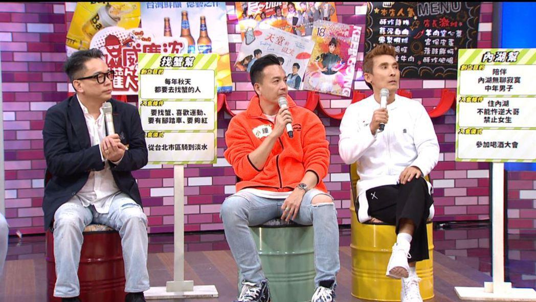 詹惟中、小鐘和潘若迪都是成員。圖/TVBS提供