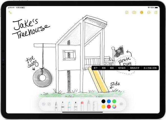 備忘錄中的Smart Selection 功能會分辨手寫文字和圖畫,輕鬆選取和剪...
